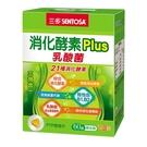 SENTOSA 三多 消化酵素Plus膜衣錠(60錠/盒) SE60DE