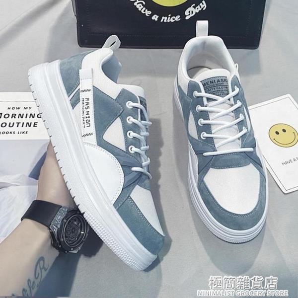 男鞋春季2021新款夏季韓版潮流百搭運動休閒小白板鞋網面透氣潮鞋 極簡雜貨