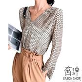 EASON SHOP(GW6347)韓版百搭款滿版小塗鴉薄款大V領袖口開衩長袖雪紡襯衫女上衣服寬鬆內搭衫顯瘦米色