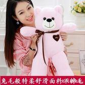 毛絨玩具 洋娃娃布小號熊貓公仔玩偶抱抱熊熊可愛生日禮物女孩兒童 ZJ1192 【大尺碼女王】
