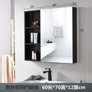 浴室鏡櫃衛浴鏡箱洗手間鏡面挂櫃衛生間置物...