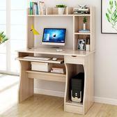 電腦桌臺式桌家用簡約經濟型臥室書桌書架組合辦公簡易 WD726【衣好月圓】