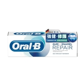歐樂B牙齦與琺瑯質雙效修護牙膏-亮白75ml
