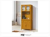 【MK億騰傢俱】ES721-02香杉美檜3尺碗盤餐櫃(全組)
