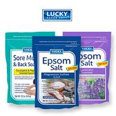 LUCKY SUPER SOFT 泡澡沐浴鹽 19.2oz/554g 款式可選 泡澡鹽【小紅帽美妝】