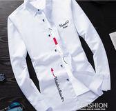 秋季白色長袖襯衫男士韓版修身青少年襯衣潮男裝休閒秋裝寸衫衣服
