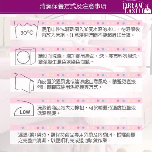 【享夢城堡】HELLO KITTY 時尚茶點系列-精梳棉雙人床包涼被組(粉)(灰)