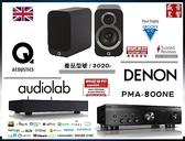 『盛昱音響』Audiolab 6000N Play / Denon PMA-800NE / Q Acoustics 3020i  無線串流