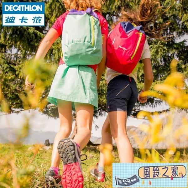 迪卡儂兒童雙肩包小書包男旅行休閒背包迷你運動包女雙肩背包QUJR 【風鈴之家】