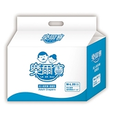 【樂爾寶】成人紙尿褲超值防漏型M(20片 x 6包/箱)-黏貼式-箱購
