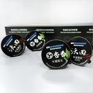 iNNOHOME Duopresso 特選膠囊綜合(4入組)-生活工場