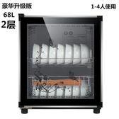 新款家用消毒柜大型小型臺式不銹鋼單門商用迷你桌面立式消毒碗柜 生活樂事館NMS