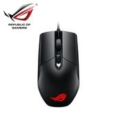 【ASUS ROG】 STRIX IMPACT 電競滑鼠