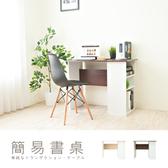 【Hopma】簡易書桌/工作桌-胡桃配白
