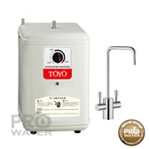 【水達人】TOYO日本東洋橱下型-熱飲機- H301/ TOYO H-301橱下型加熱器