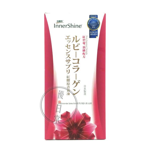 白蘭氏 紅膠原青春凍(10入/盒)【優.日常】