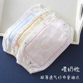 薄款嬰兒喂奶枕棉質紗布哺乳枕套袖式    SQ9579『寶貝兒童裝』TW