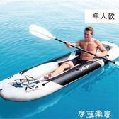 AquaMarina/樂劃單雙人豪華可視底窗皮劃艇高端獨木舟充氣船 igo摩可美家