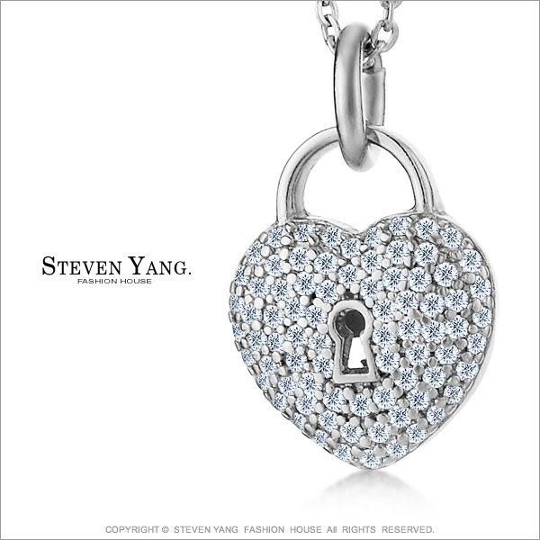 項鍊STEVEN YANG 正白K飾「真心之鎖」愛心 銀色款  甜美名媛風