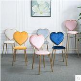 北歐創意心形椅鐵藝餐椅美甲咖啡休閒椅金色梳妝檯椅簡約絨布椅子【單個絨布藍色坐高45】