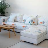 沙發罩純棉四季簡約飄清新卡通現代客廳防滑全棉沙發套 JD3770【3C環球數位館】-TW