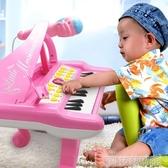 電子琴兒童初學入門女孩琴譜寶寶鋼琴音樂玩具1小2琴0-3歲6 DF 科技藝術館