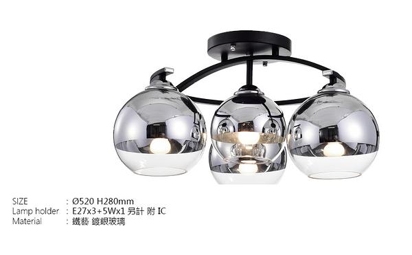 燈飾燈具【燈王的店】設計師嚴選 半吸頂3+1燈(附電子開關) ☆ 2474