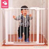 門欄嬰兒童安全門欄寶寶樓梯口防護欄寵物狗柵欄桿圍欄隔離門 蘇荷精品女裝IGO