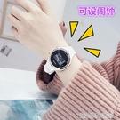 手錶女中學生LED夜光運動電子錶女學生韓版簡約潮流數字式