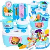 (萬聖節狂歡)兒童家家酒蛋糕切切樂廚房套裝仿真廚具做飯廚房玩具可收納