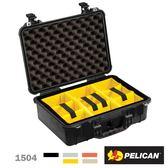 黑熊館 美國 派力肯 PELICAN 1504 氣密箱 含隔板 防撞箱 防水 防爆 防震 防塵 耐衝擊