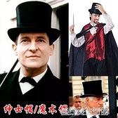 英國紳士帽高帽魔術師帽禮帽魔術師帽子舞臺道具男士成人演出帽子 【優樂美】
