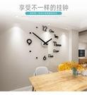 免打孔鐘表掛鐘客廳家用時尚時鐘掛牆現代簡約裝飾個性創意北歐表 夢幻小鎮