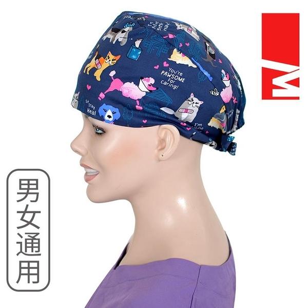 每田手術帽牙科美容院整形麻醉醫生護士全棉印花女 長發01帽 HEAL