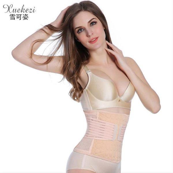 女式魔術貼高腰塑身收腹帶透氣收腰內衣腰封瘦腰束腰帶束腹帶