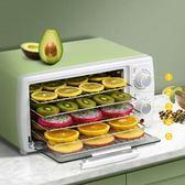 食品烘乾機 富得萊寵物食物品肉類水果烘干機家用小型脫水風干果機食品 免運 二度