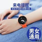 智慧手環男運動手表女監測心率血壓睡眠防水多功能健康計步器電子 萬客城