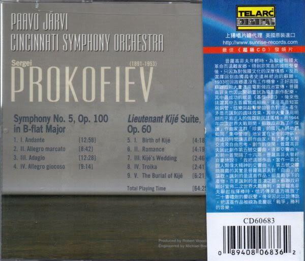 【停看聽音響唱片】【SACD】普羅高菲夫:基傑中尉|組曲,第五號交響曲