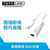 [富廉網]【TOTOLINK】U100 USB2.0轉RJ45 網路卡