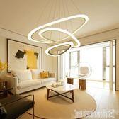 後現代吊燈現代簡約環形led個性大氣臥室燈   DF 科技藝術館