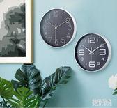 創意時尚個性客廳掛鐘石英鐘表家用掛表現代簡約大氣北歐靜音時鐘 aj5851『美好時光』