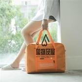 買1送1 戶外旅行便攜運動背包超輕防水登山包男書包休閒迷你雙肩包女【愛物及屋】