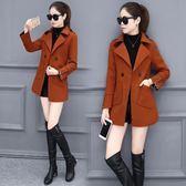 韓版毛呢大衣外套西裝領小個子毛呢外套女中長款風衣焦糖色大衣「輕時光」