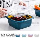 保鮮盒 瀝水籃 收納籃 收納盒 分裝盒 (大) 加蓋 冰箱收納盒 雙層 瀝水保鮮盒【M071】MY COLOR
