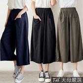 【天母嚴選】雙口袋鬆緊腰棉麻寬褲(共三色)