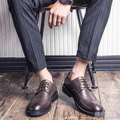 皮鞋 夏季布洛克男鞋韓版英倫休閒商務正裝大碼內增高皮鞋男西裝婚禮鞋  『優尚良品』