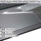 【Ezstick】ACER A715-75 A715-75G TOUCH PAD 觸控板 保護貼