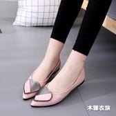 降價兩天 2020秋季新款韓版百搭小皮鞋女鞋時尚愛心搭扣尖頭平底單鞋一腳蹬