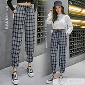 黑白格子休閒褲女2020秋季新款韓版高腰顯瘦直筒時尚百搭哈倫褲潮  萬聖節狂歡