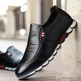 皮鞋 休閒皮鞋男韓版潮流鞋子男冬季潮鞋商務英倫百搭男鞋加絨保暖棉鞋 城市玩家